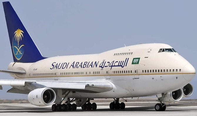 Saudi Arabian Airlines ranked a Five-Star Global Airline